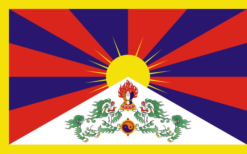 Vlajka Tibet 26 x 33cm